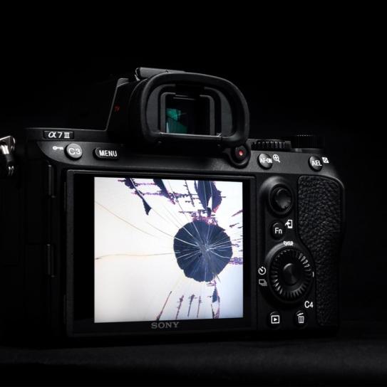 Uszkodzony wyświetlacz aparatu