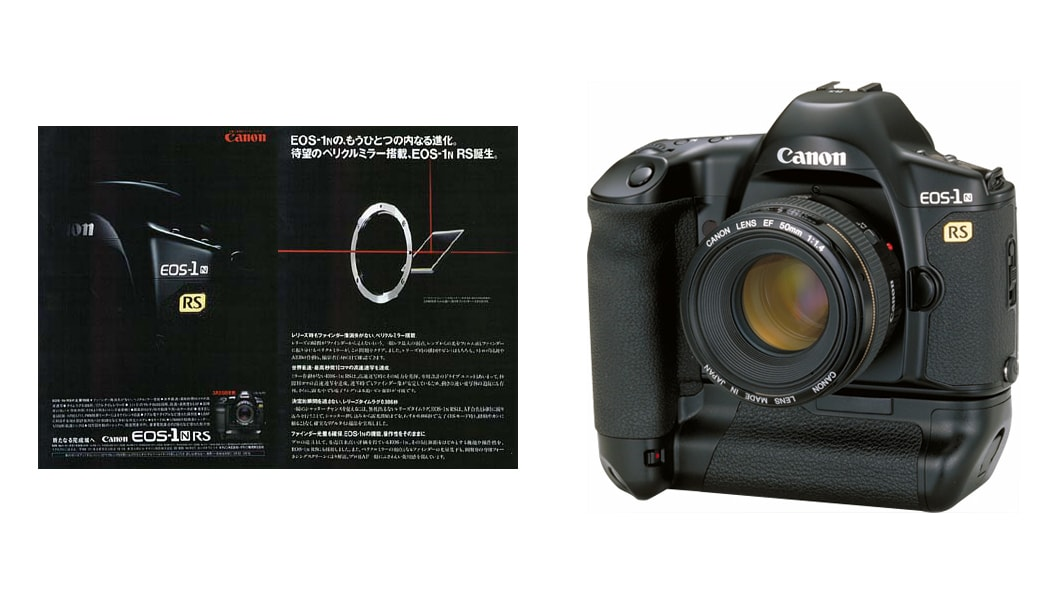 Canon EOS 1N RS